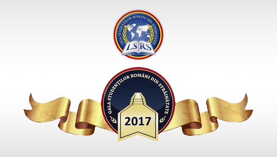 Premiile pentru excelenta academica ale Ligii Studentilor Romani din Strainatate