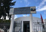 Vizită oficială în Maroc (Rabat și Casablanca)