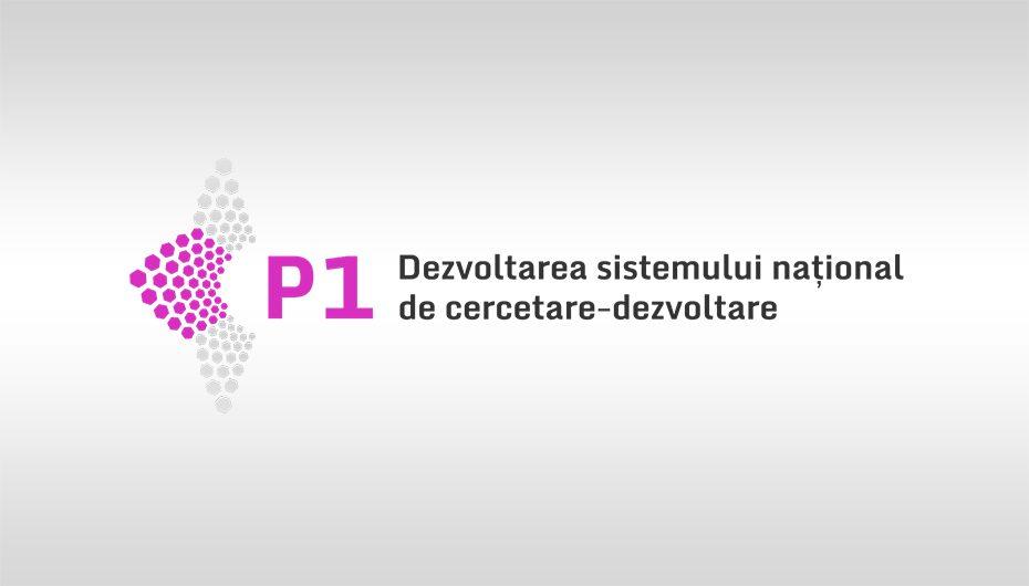 MCI supune consultării proiectul de Pachet de informații pentru competiția 2017 din cadrul PNCDI III