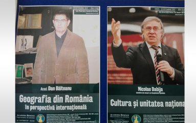 "Invitații la ""Prelegerile Academiei Române"""