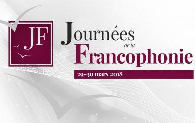 UMF Iași sărbătorește Zilele Francofoniei