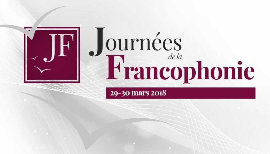 """""""Francofonia este un spațiu cultural al unor valori, principii și aspirații comune"""""""