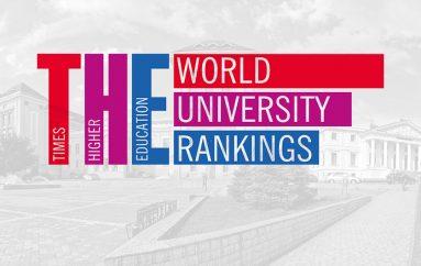 UMF Iași, singura instituţie de învăţământ medical din România în clasamentul Times Higher Education 2018 New Europe