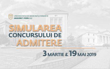 Simularea concursului de admitere va avea loc pe 3 martie și pe 19 mai