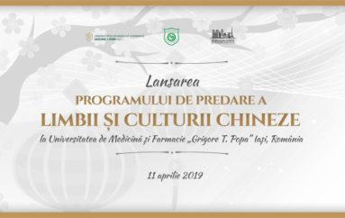 Cursuri gratuite de limbă și cultură chineză la UMF Iași