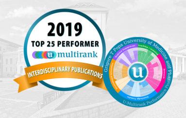 """UMF Iași este în Top 25 U-Multirank 2019 în categoria """"Publicații interdisciplinare"""""""