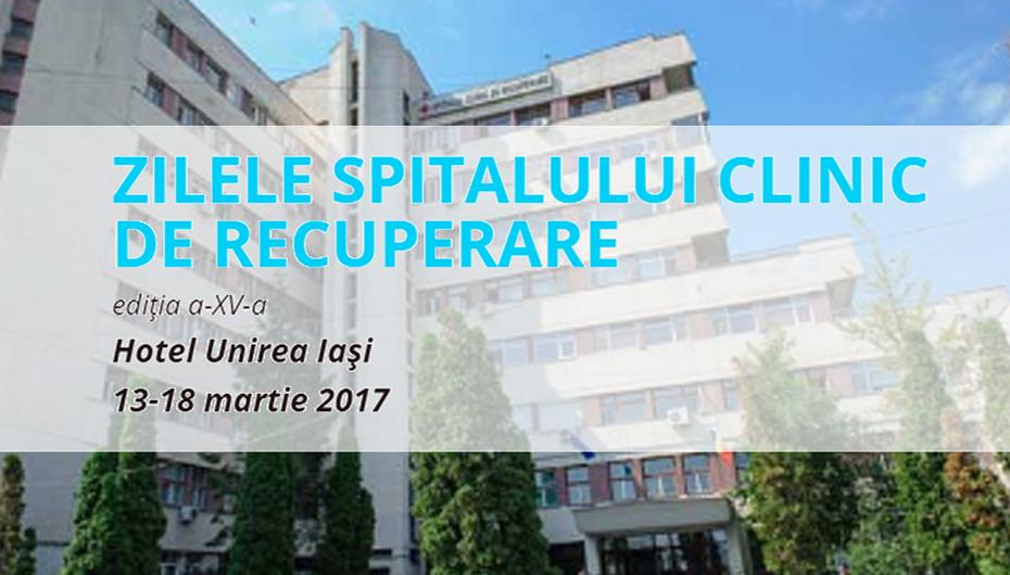 Conferința E-RECUPERARE 2017