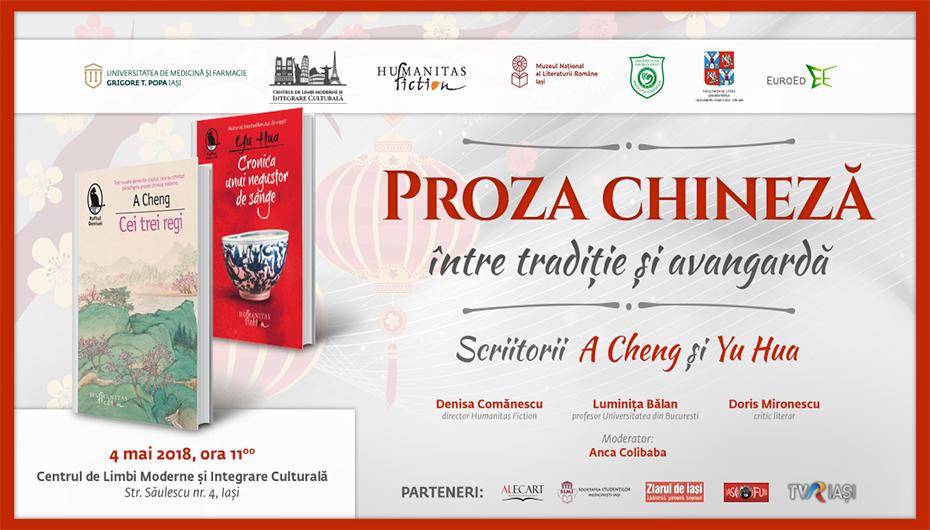 Dezbatere despre literatura chineză, la  Centrul de Limbi Moderne și Integrare Culturală al UMF Iași